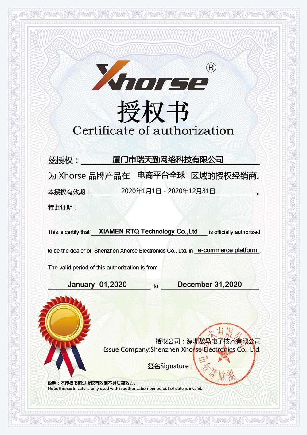 xhorse-certificate for vvvdishop.com