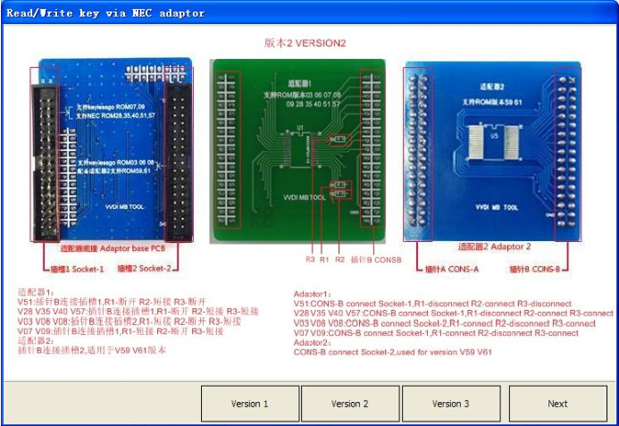 write-nec-chip-2